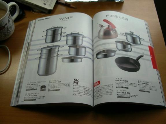 20070326 カタログ 001
