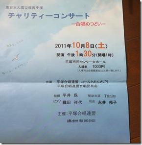 20110930a