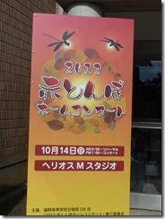20121014a