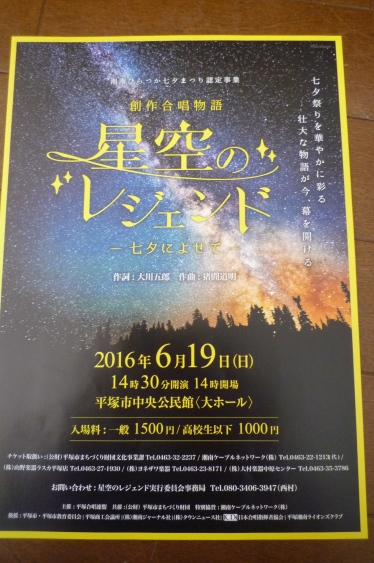 20160511