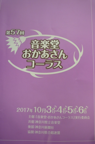 20171003b