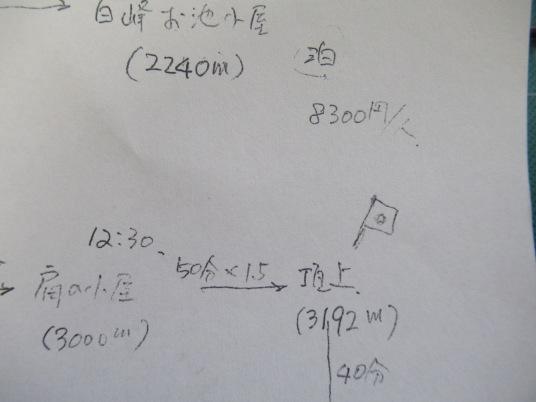 20180710b