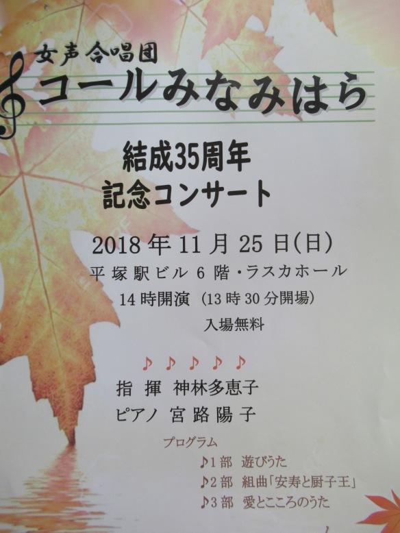20181015